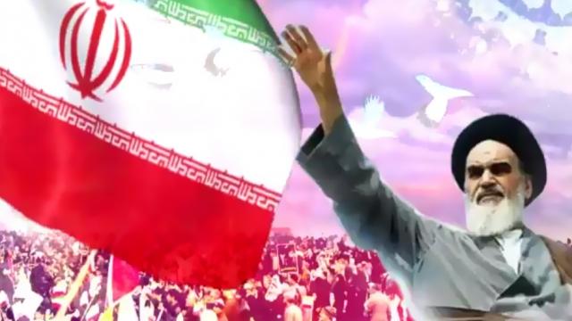 تیزر مراسم بزرگداشت چهلمین سال پیروزی انقلاب اسلامی