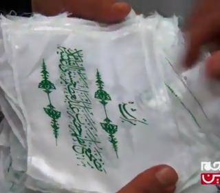 غبارروبی مضجع مطهر حضرت عبدالعظیم(ع) - منتشر شده از سایت جام جم آنلاین