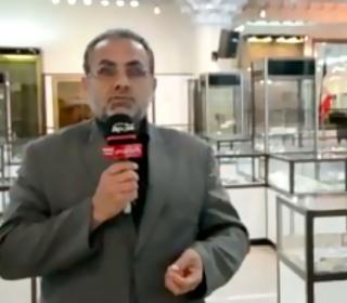 گزارشی از موزه آستان مقدس