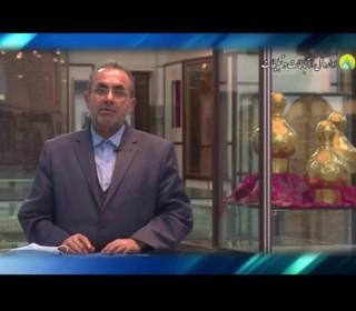 گزارش عملکرد موزه آستان مقدس در سال 99