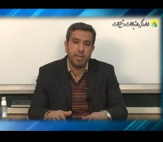 گزارش عملکرد مجتمع آموزشی حکمت نبوی از مراکز وابسته به آستان مقدس حضرت عبدالعظیم(ع)(بخش اول)